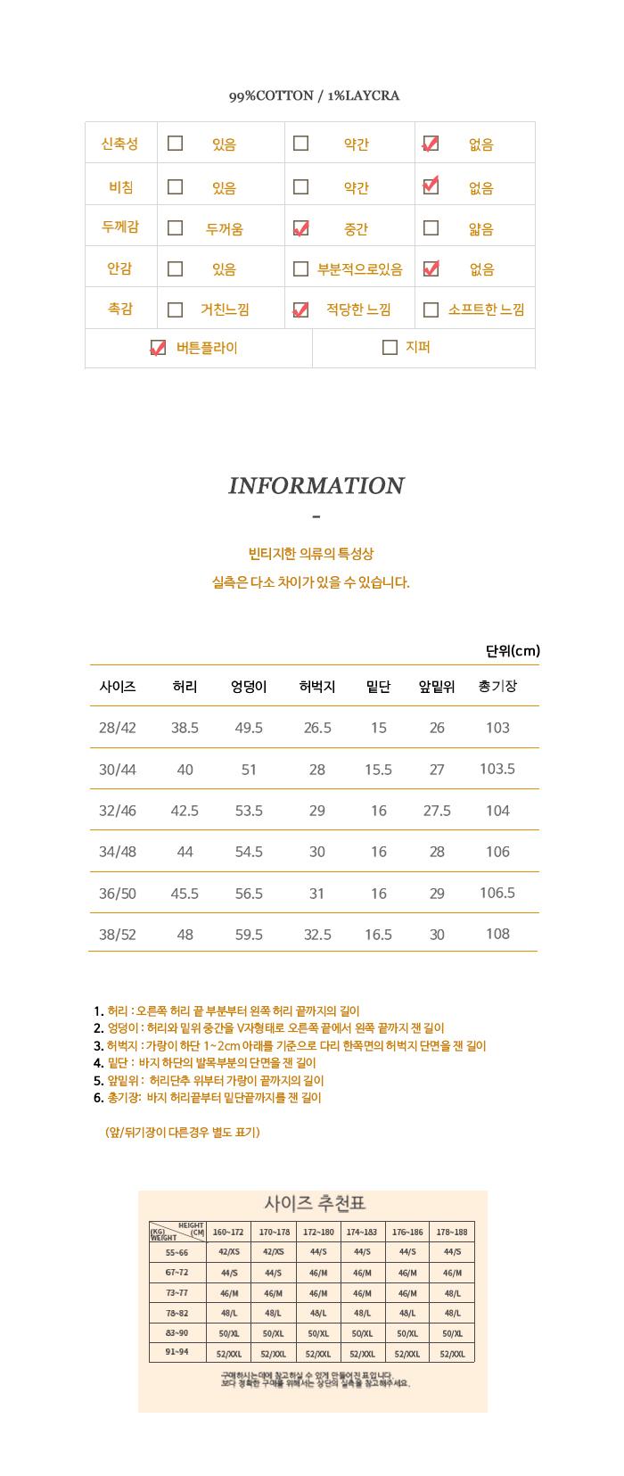 지아니루포(GIANNI LUPO) 슬림핏 Gl627y 린스워시 데님