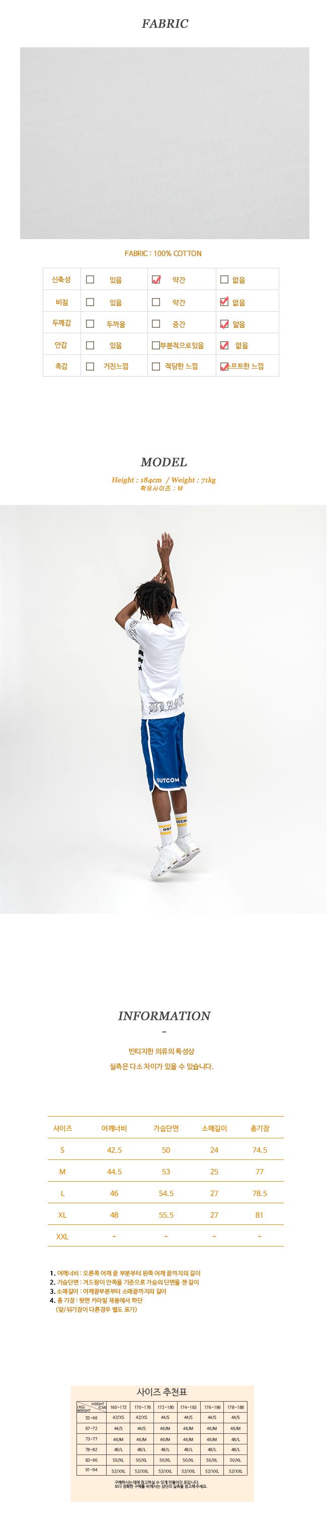 지아니루포(GIANNI LUPO) UG70360 그래피티 반팔 티셔츠(WH)
