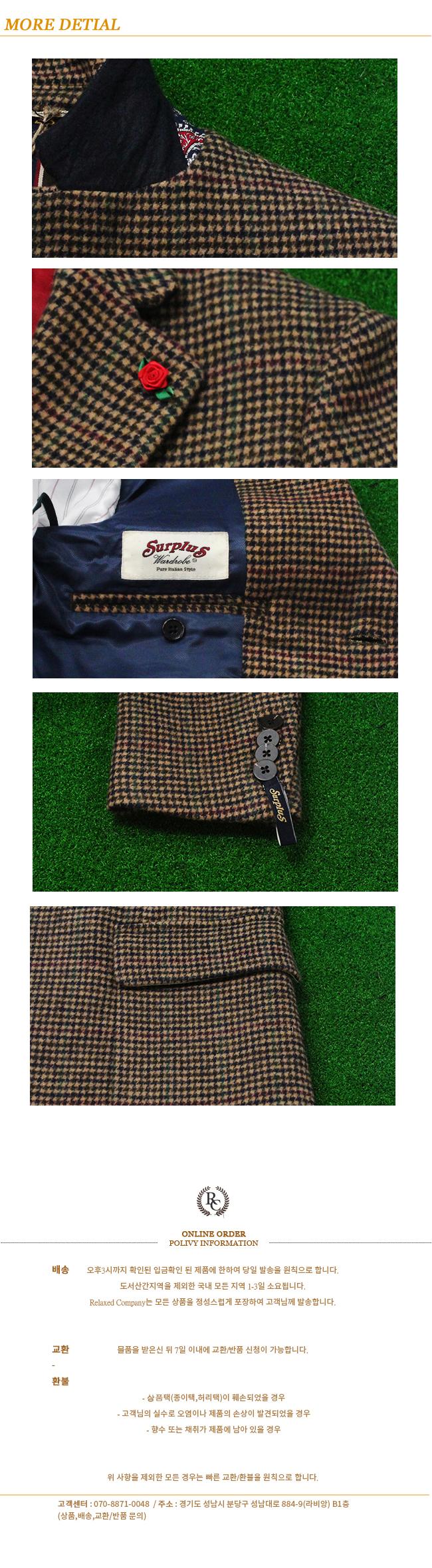 지아니루포(GIANNI LUPO) Sw21856 클래식 하운드투스 울혼방 코트(Br)