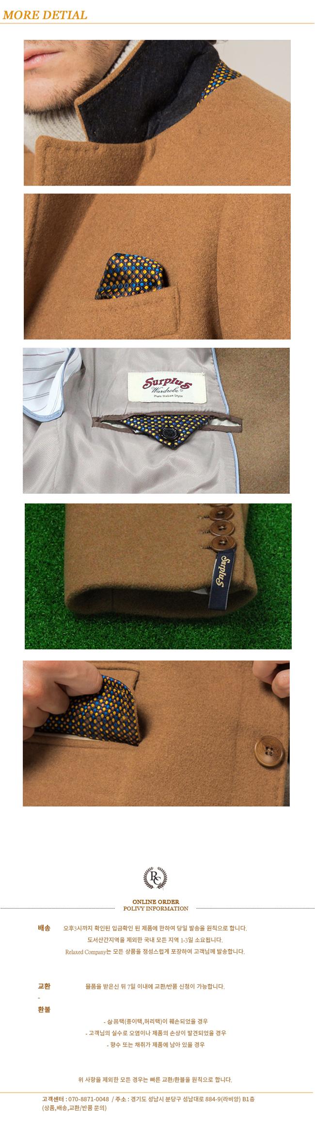 지아니루포(GIANNI LUPO) Sw218607 엣지 포인트 라나울 코트(Cm)