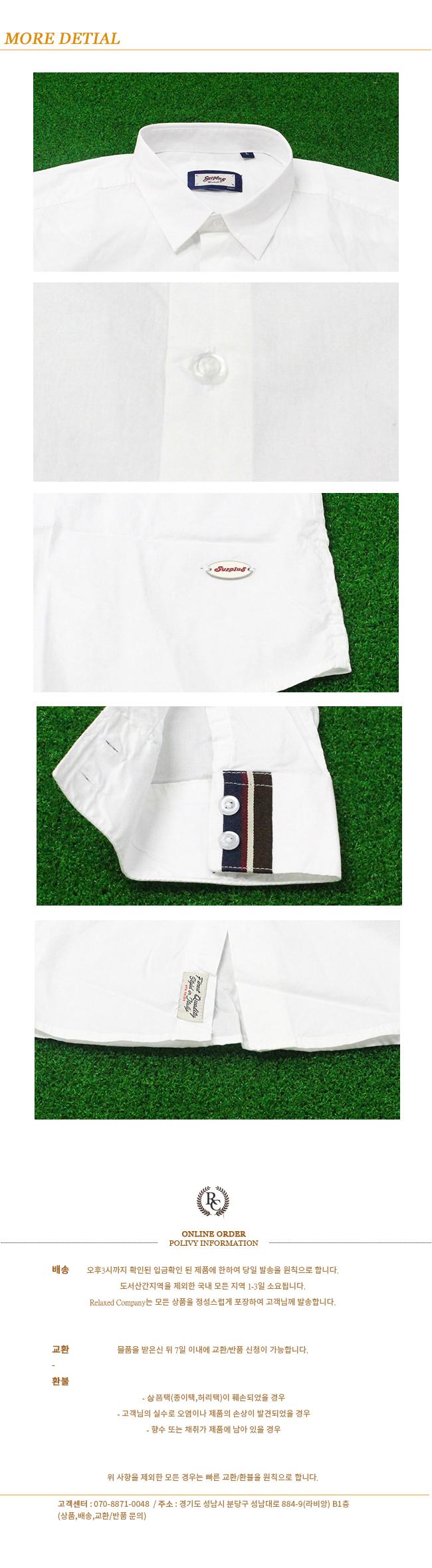 지아니루포(GIANNI LUPO) Sw218101 소매포인트 카라 셔츠(Wh)