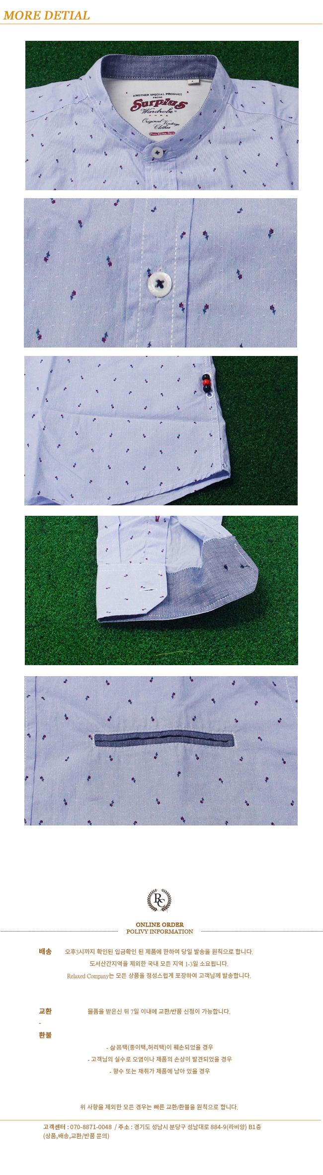 지아니루포(GIANNI LUPO) Sw218110 소매포인트 카라 셔츠(Wh)