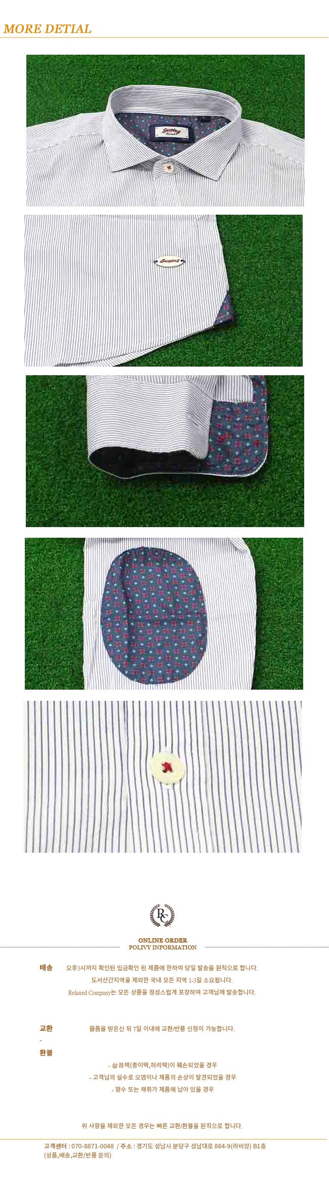 지아니루포(GIANNI LUPO) Sw218140 스트라이프 패치포인트 셔츠(Wh)