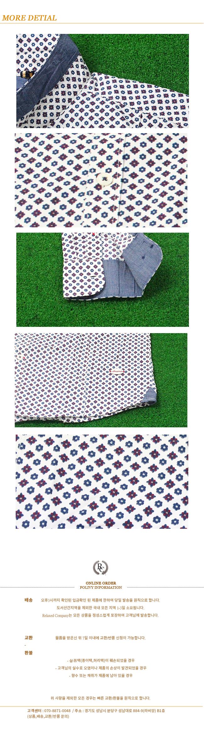 지아니루포(GIANNI LUPO) Sw218603 레트로 패턴드 셔츠(Wh)